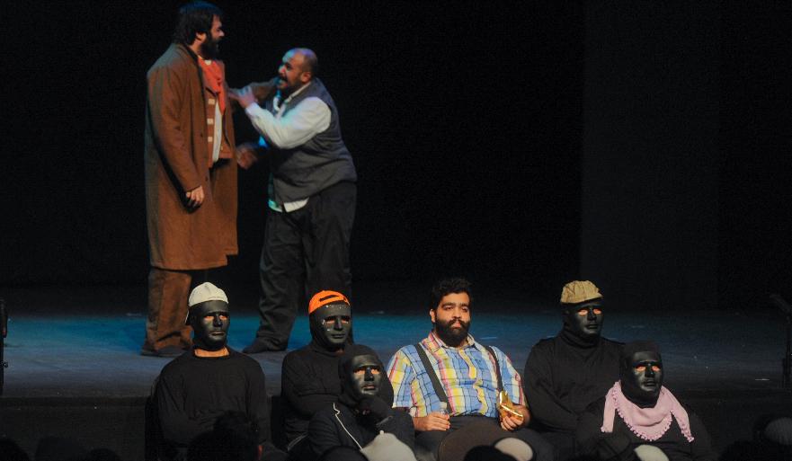 المسرحية الكويتيّة «عطسة»