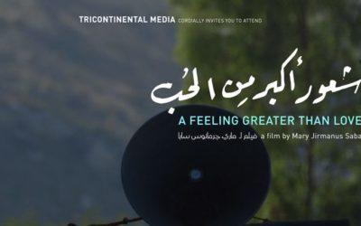 L'archivio del cinema militante libanese per raccontare di una rivoluzione dimenticataha.