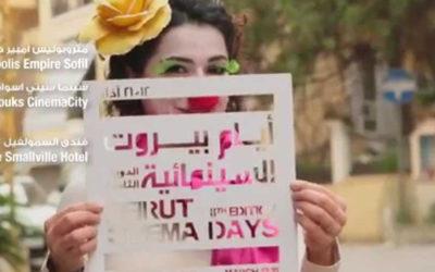 """المنتج اللبناني جاد أبي خليل: """"بيروت  تؤكّد موقعها كمصنع للسينما العربيّة المستقلّة """""""