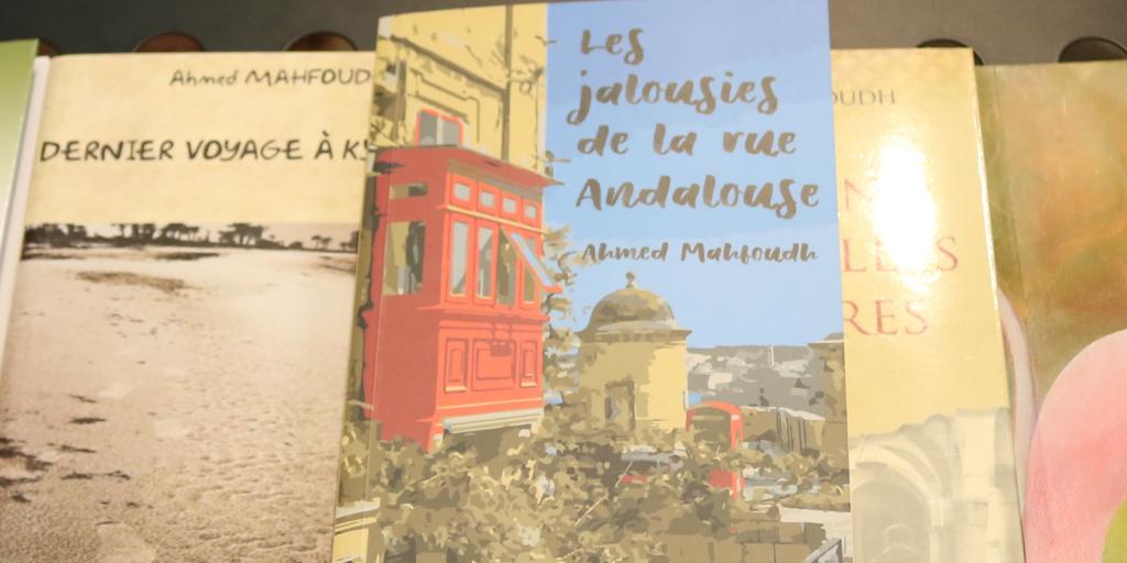 """الكاتب التونسي أحمد محفوظ يوقّع روايته الجديدة """"غيرة الشارع الأندلسي"""""""