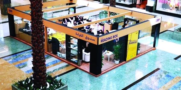 صندوق القراءة في دبي  إستقطب 13.233 شخصاً، واشترك فيه 2.504 طالباً