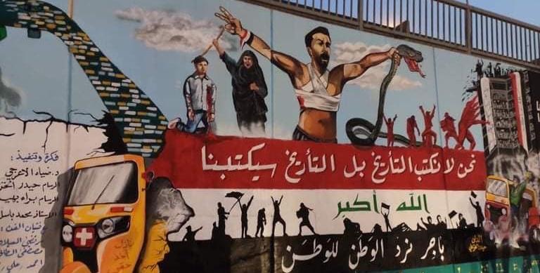 """المحلّل السياسي العراقي جاسم المطير: """"الحكومة تشعر بالهلع من غضبة الشبيبة التي تطرح مطاايب الشعب"""""""