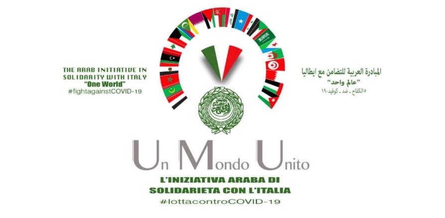 Il tricolore illumina l'ambasciata dell'Iraq a Rome in occasione del 25 Aprile