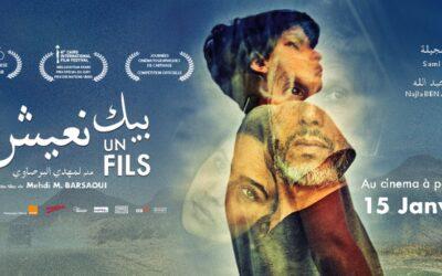 """Il Produttre italo tunisino Habib Attia: """"Covid19 è stato nefasto per il nostro Cinema"""""""